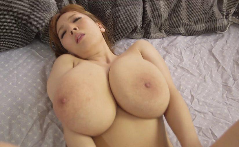 Busty japanese porn star